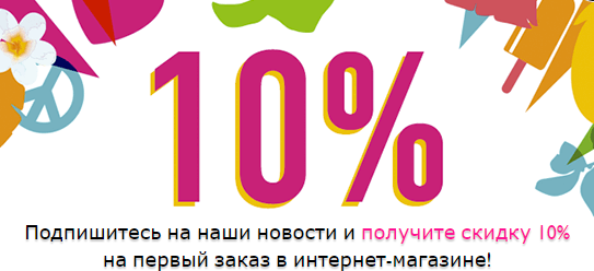 Акции THE BODY SHOP в Новой Ляле
